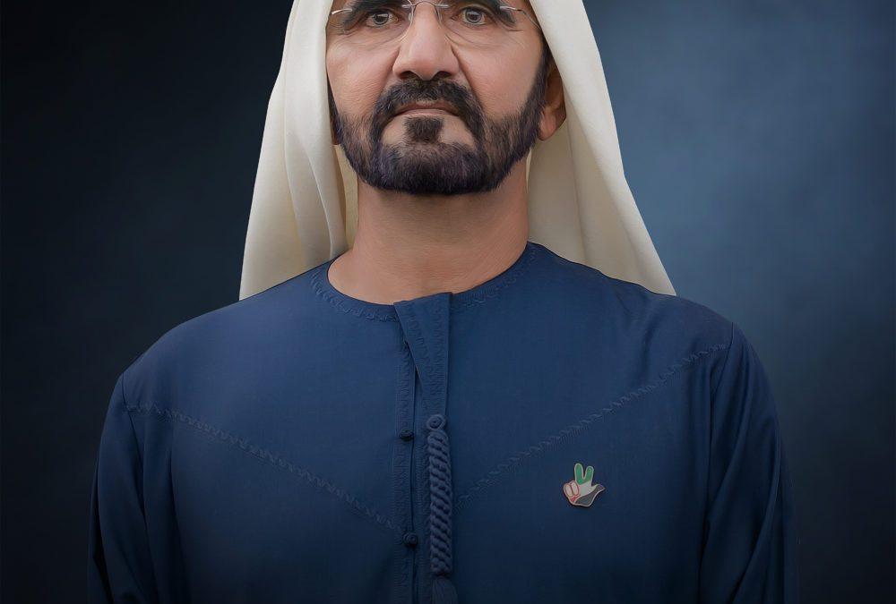 My Story by Sheikh Mohammed bin Rashid Al Maktoum